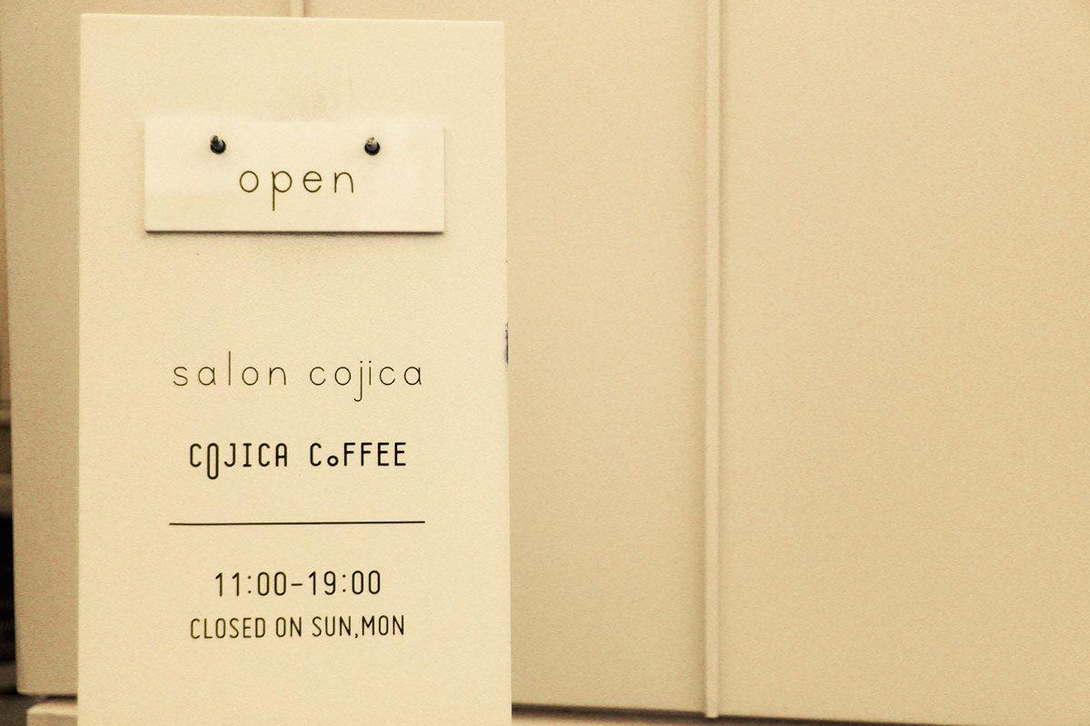 COJICA COFFEEを取材した話
